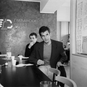 DamirHrustanović